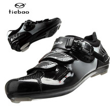 Tiebao Cycling Shoes sapatilha ciclismo off Road zapatillas deportivas mujer Bicycle Racing Athletic Bike sneakers Sports Shoes