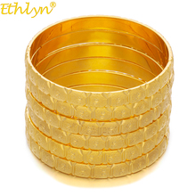 Ethlyn 6pcs/lot Ethiopian Jewelry Gold Color Bangles Dubai Gold Bangles For African Bangles&Bracelets for Women Gifts B74