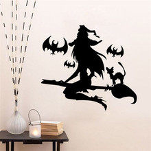 1pc festival favor halloween witch wall stickers flying witch window glass decoration wall decal home decor p15 05 - Flying Halloween Witch
