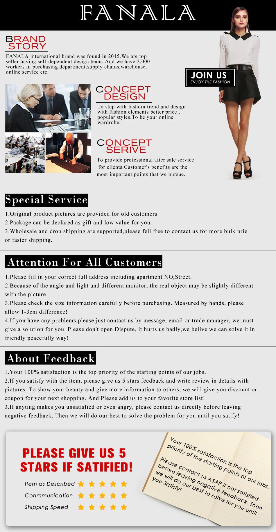FANALA Brand Service