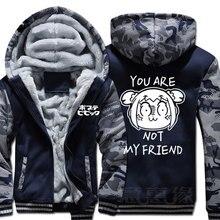 Casual Anime You Are Not My Friend Coat Jacket POP TEAM EPIC Hoodie Winter Men's Warm Sweatshirts