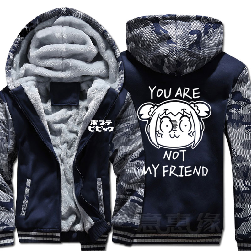 Casual Anime You Are Not My Friend Coat Jacket POP TEAM EPIC Hoodie Winter Men's Warm Sweatshirts image