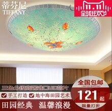 LED Deckenleuchten Mittelmeer Pastoralen Schlafzimmer Lampe Tiffany Glas Die Wohnzimmer Wurde Gang Yang