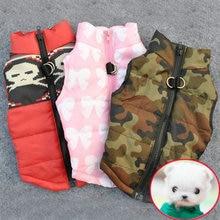 Winter Warm Pet Dog Clothes Vest Harness Puppy Coat Jacket Apparel 6 Color Large New