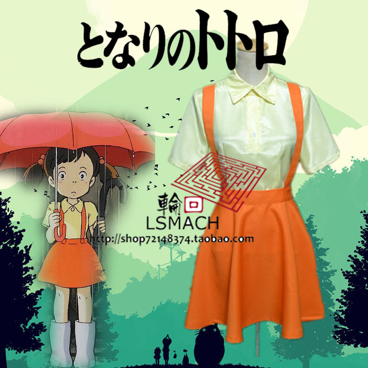 Custom make anime Tonari no Totoro sister Cosplay Costume