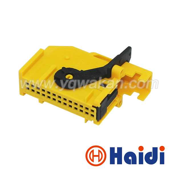 Free shipping 1set auto 26pin wire plug electrical 26way wiing yellow 26p ECU  harness connector 185879-1 free shipping 1sets jae male 26pin plug for mx23a26sf1 electrical 26pin 26way ecu auto computer pin connector mx23a26nf1
