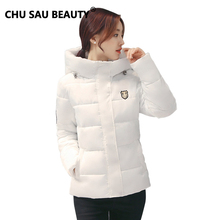 2016 Winter Thickening Women Parkas 1950s Women s Wadded Jacket Outerwear Fashion Cotton padded Jacket Medium