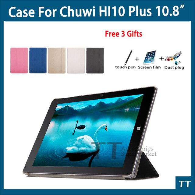 Высокое качество Ультра-тонкий Case Для CHUWI Hi10 плюс 10.8 Дюймов Tablet PC мода PU case чехол для chuwi hi10 плюс + 3 бесплатных Подарков