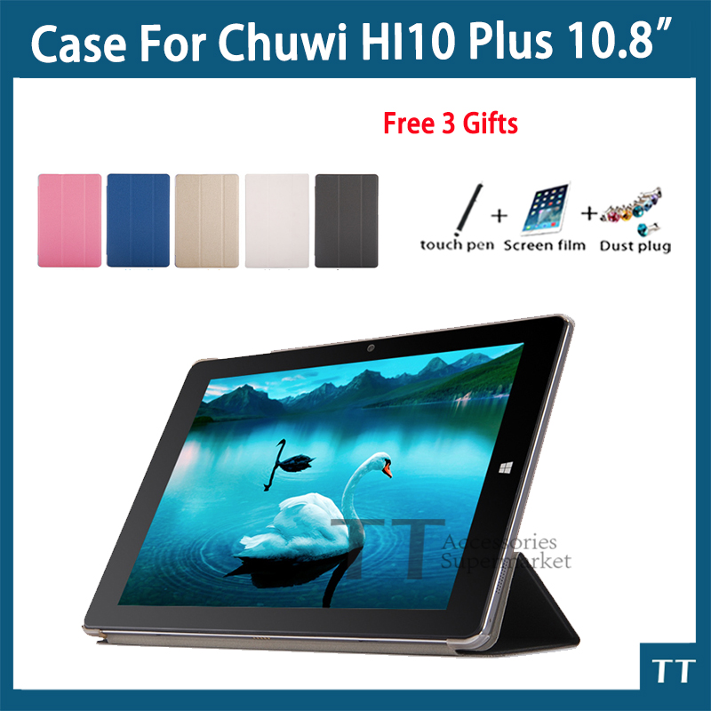 High quality Ultra-thin Case For CHUWI Hi10 plus 10.8 Inch Tablet PC Fashion PU case cover for chuwi hi10 plus + free 3 Gifts