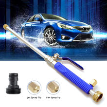 Auto Hogedrukreiniger Waterpistool Power Jet Washer Spray tuin Nozzle Water Slang Wand Attachment DropShip Auto Schoon Pistool tool(China)