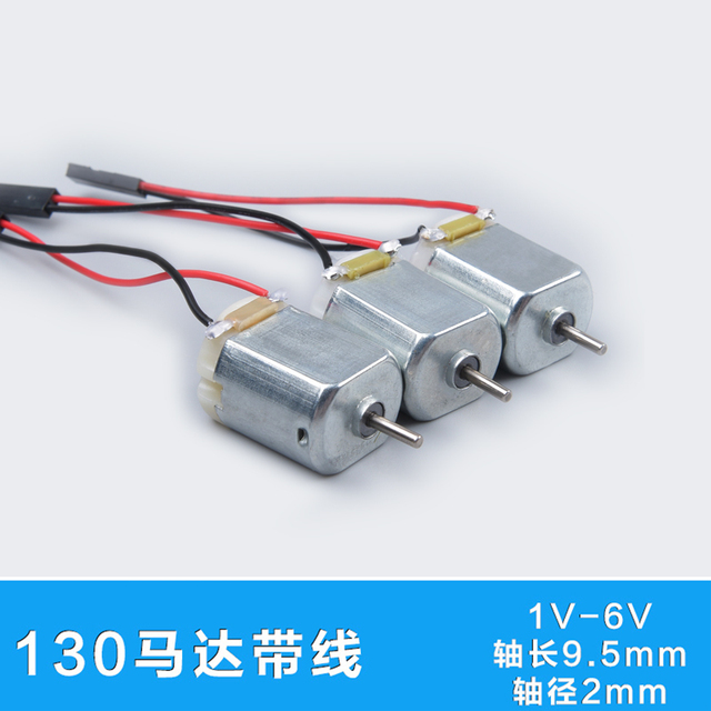 10pcs/lot DC Motor DIY Hand Made Toy Accessories 130 Motor with Wire ...