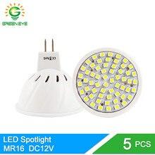 GreenEye 5Pcs High Bright MR16 220V DC 12V LED Lamp 6W 8W LED Spotlight Bombillas Spot Light Lampada LED Bulb Lampara Ampoule