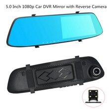 5,0 pulgadas 1080P HD coche DVR espejo con cámara de visión nocturna de marcha atrás 12,0 MP Auto conducción Video grabadora cámara para salpicadero de coche
