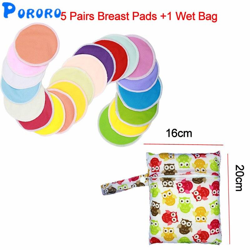 5Pairs Вагітні Жінки миються Bamboo Груди Pad Nursing Pads Тверді PUL Водонепроникний багаторазові леді грудного вигодовування Накладки + 1 сумка  t