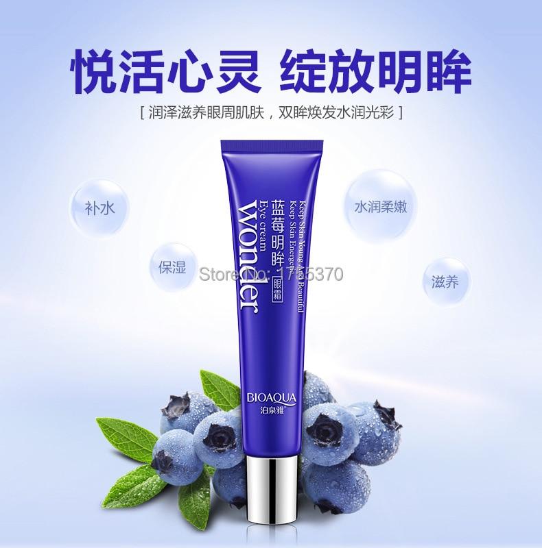 New Wonder Blueberry Lighting Eyes Gel Anti Wrinkle Eye Cream Black Circle Moisturizing Anti Puffiness Woman Eye Care