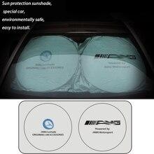 Автомобильный солнцезащитный козырек на зеркало, Автомобильный солнцезащитный экран для Mercedes-benz козырек на лобовое стекло, летнее переднее окно, чехол для экрана