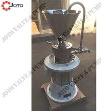 380V/220V Food Processing Machines JML-50 Vertical Colloid Mill Pump