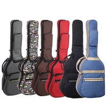 Freight free folk guitar bag waterproof 41inch guitar backpack safety protection 39inch classic guitar bags bass electric guitar