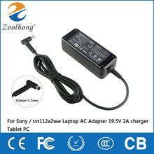 For Sony / svt112a2ww Laptop AC Adapter 19.5V 2A 40W charger