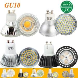 Светодиодная лампа GU10 COB, регулируемая яркость, SMD 2835, 2700 K, 3000 K, теплый белый свет, 3 Вт, 4 Вт, 5 Вт, 7 Вт, сменная галогенная энергосберегающая лам...