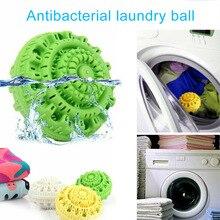Горячий Антибактериальный Прачечная супер мыть мяч экологичный TPR мыть мяч для ванной LSK99