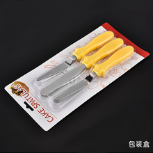 BEEMSK 3pcs/set Cream Spatula Kit Stripping Knife Cake Sponge Bake Straight