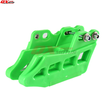 Motorcycle Chain Guide Block chain Guar For KX250F KX450F 09-17 Dirt Bike MX Motocross Off-Road free shipping
