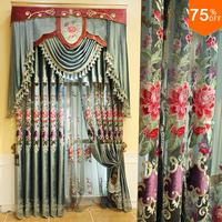 2018 New Arrival Hot Sale Flower Fairy bean green Living Room Curtain Dressing Room Drapes Most Luxury Flower Turquoise Curains