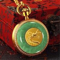Новые Wo мужские карманные часы старинные карманные часы нефритовые механические полые Перспектива Классическая коллекция креативные карм