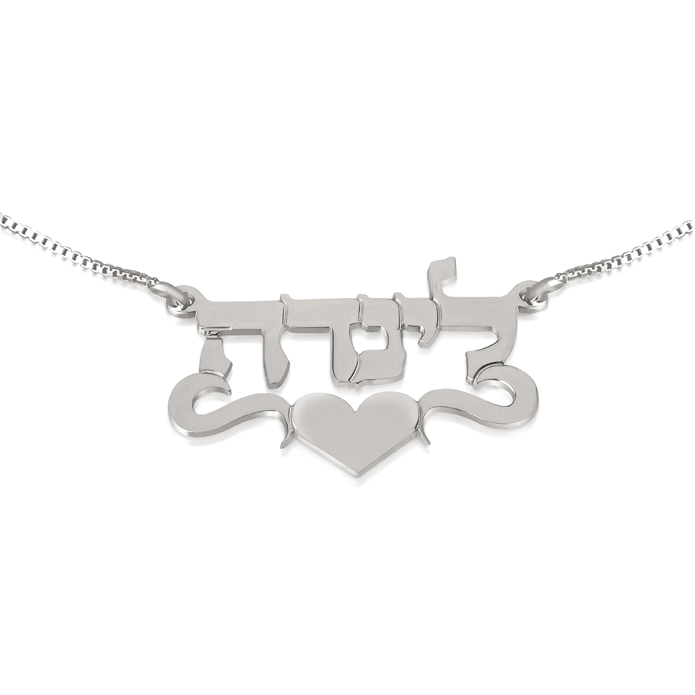 Hebrew Name Necklace 925 Sterling Necklace Heart Customized Personalized Hebrew Letter Pendent Box Chain Christmas Gift yoursfs 18k rose white gold plated letter best mum heart necklace chain best mother s day gift
