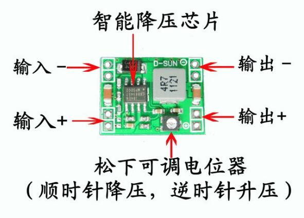 100PCS MP1584  DC-DC Step-down Module