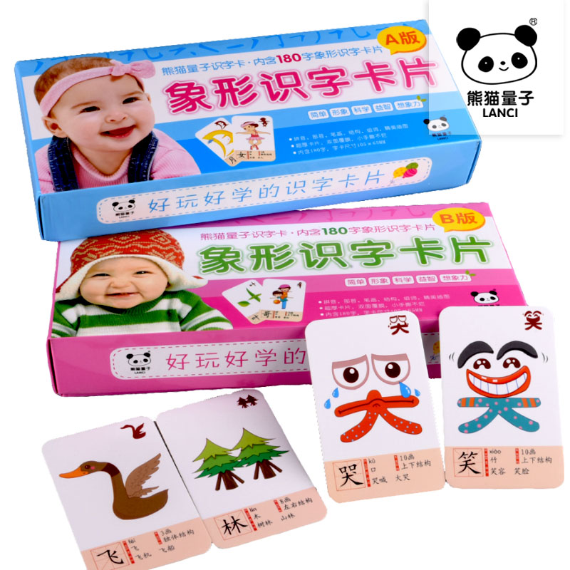New Hot Chinese Pictograph Card With Pinyin Stroke Picture ,360 Chinese Character Hanzi Learning Card ,easy Master ,2 Boxes/set