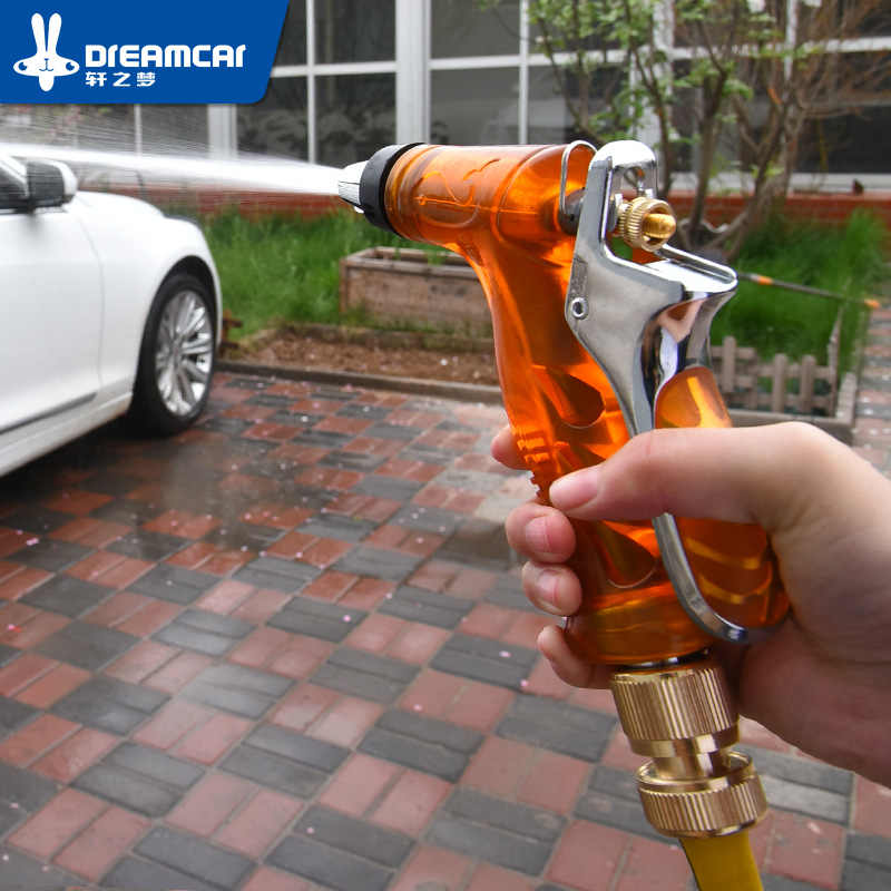 Free Shipping Home Garden Car Washing Water Gun Adjustable Copper Gun Head High Pressure Washer Gun