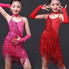 Kid Tassels Girls Latin Dance Costumes Dresses Children's Sequined Ballroom Dancing Stage wear Salsa dance dress with Gloves