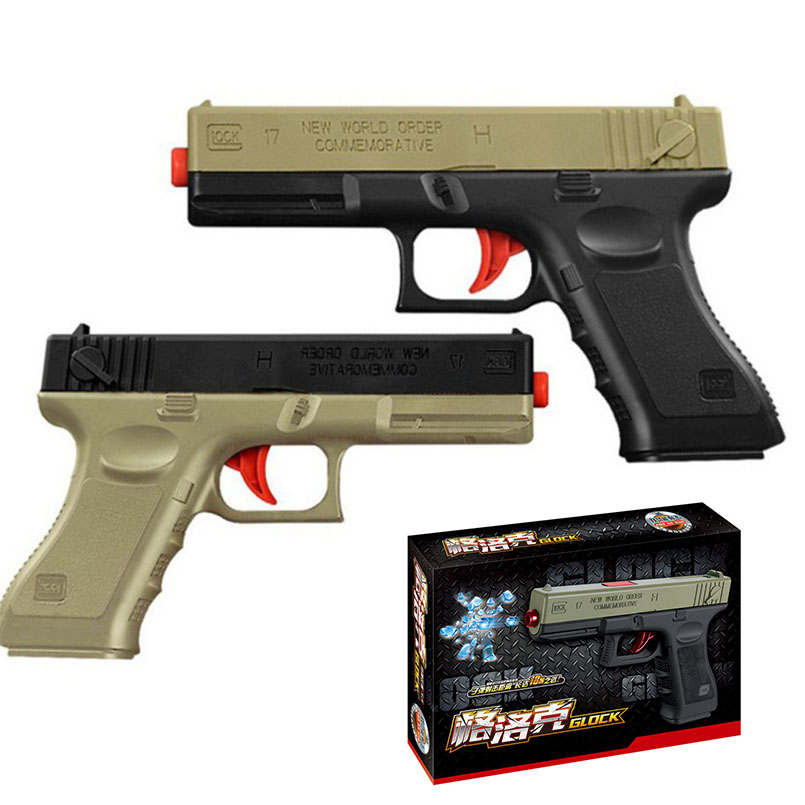 2PCS/set Water Bullet Glock Gun Toy For Boys Pistol Manual Outdoors Weapon Shoot Guns Game Toys Children Kids Gifts Random Color
