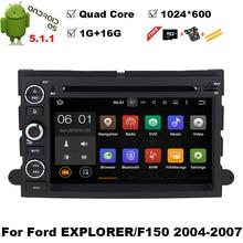 5.1.1 Pantalla Capacitiva de HD 1024*600 Android Coche DVD GPS para Ford Focus Fusión Expedición F150-F550 Escapar Edge Mustang Explorer