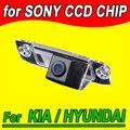CCD car câmara de visão traseira para Kia Carens Oprius Sorento Borrego Ceed Sportage R estacionamento reverso back up à prova d' água
