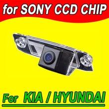 CCD car rear view camera for Kia Ceed Carens Oprius Sorento Borrego Sportage R parking reverse back up waterproof