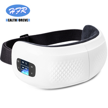 Usb Rechargeable Relaxation Electric Vibration Heated Anti Wrinkle Air Pressure Thermal Eye Massager with Music
