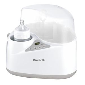 Image 3 - Bimirth Brand New 4 in 1 Multi functional Breast Milk Heater Baby Bottle Warmer Breast Sterilizer Food Steam Heating Electric