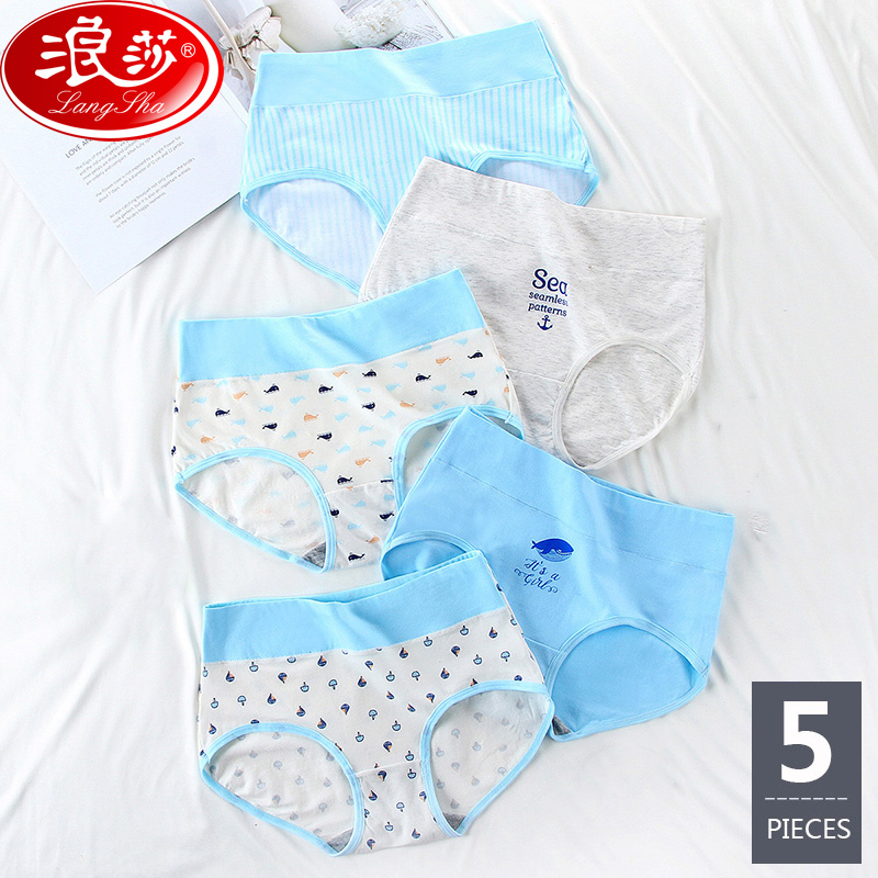 LANGSHA 5Pcs\lot Women   Panties   Cotton High Waist Underwear Body Shaping Ladies Briefs Cotton Breathable Girls Slimming   Panty   XXL