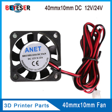 4010 Cooling Fan 12V 24V 2 Pin with Dupont Wire Brushless 40*40*10 Cool Fans Part Quiet DC 40m Cooler Radiato 3D Printers Parts цена