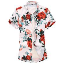купить Plus size 6XL 7XL Flower Shirt for Men Short sleeve Polyester Social Shirt Korean style Floral Blouse Men Summer онлайн