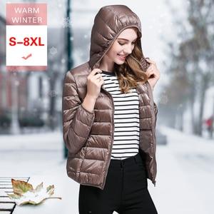 Image 2 - 8XL גדול גודל חדש חורף נשים לבן למטה מעיל נשי קל במיוחד רך מזדמן למטה מעיל ברדס קצר Windproof נוצת מעיל