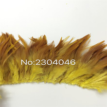 5-6 inches high (12-14CM) feather dyed bright yellow decorative craft, 800-900 Root