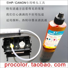 High Quality Hot 100ml Print head cleaning liquid pigment Sublimation ink clean solution For Canon/HP/Lexmark cartridge Printers