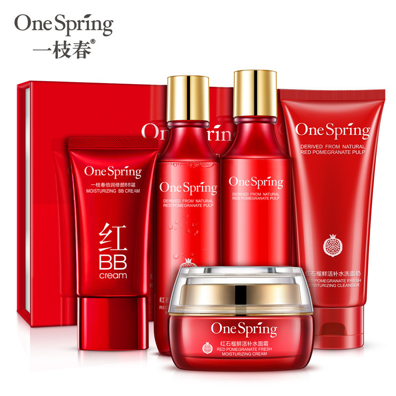 One Spring Red Pomegranate Fresh Moisturizing Set Skin Care Nourishing Anti-aging Cleanser,Toner, Lotion, Cream, BB Cream new arrival red pomegranate cleanser cream lotion smoothing toner skin care beauty set moisturizing freckle dark spot remover