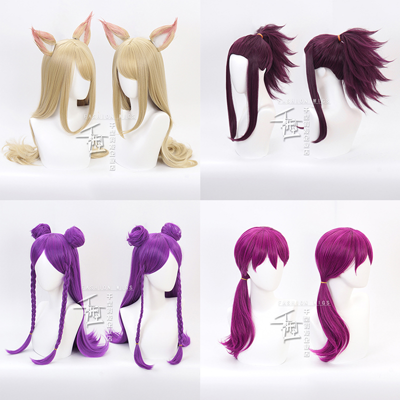 LOL League Of Legends KDA New Skin Ahri Kda Akali Rogue Assassin Evelynn Kaisa Cosplay Costume Wigs Synthetic Hair + Wig Cap