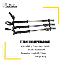 TiTo upgrades Ultra-light Outdoor Adjustable Travel Camping Hiking Walking Stick Titanium Alloy Alpenstocks Trekking Pole