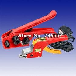 Nueva herramienta de flejado eléctrico bandas manuales herramientas de embalaje correas carpeta hebilla banda caja de cartón
